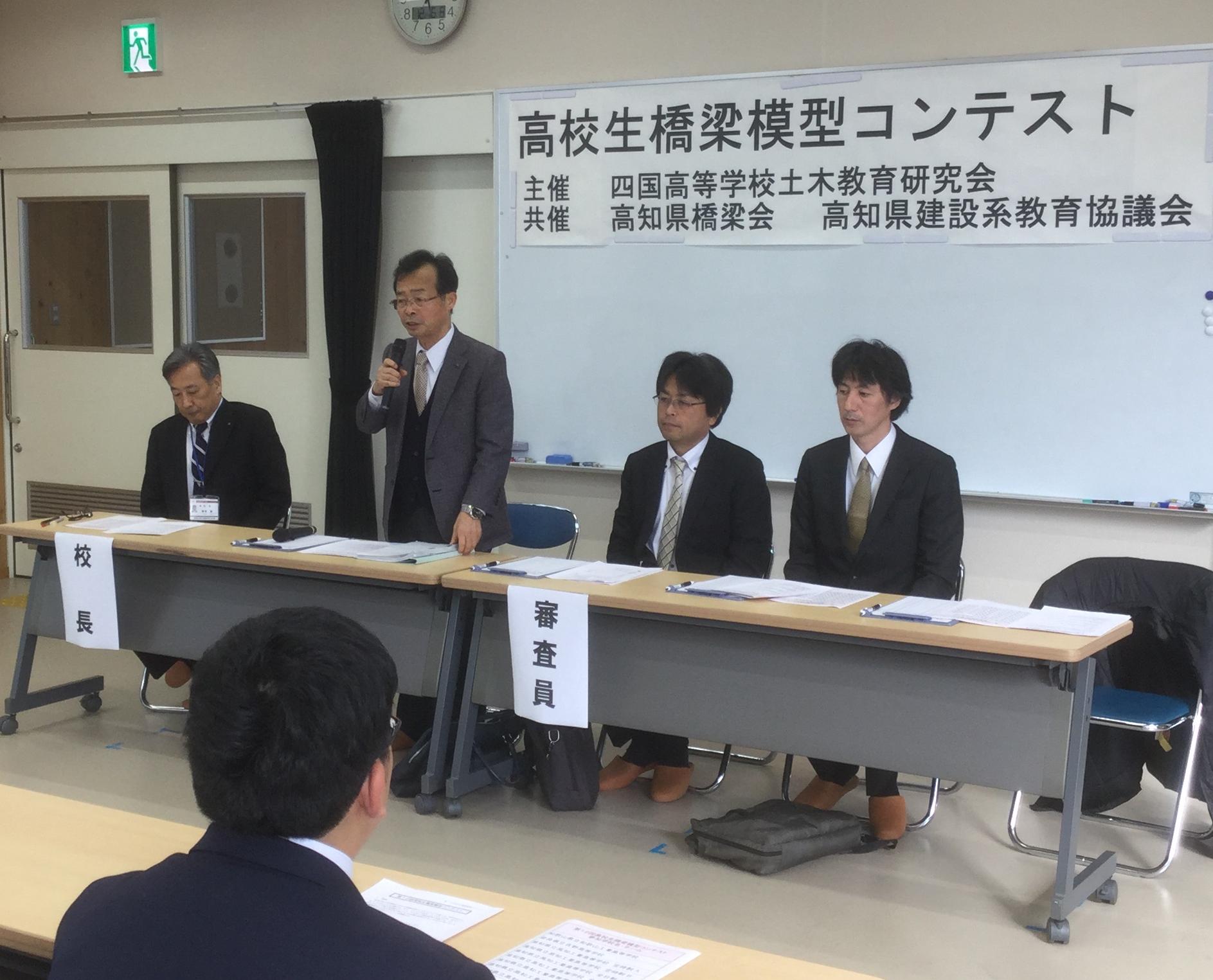 審査委員長挨拶 – 株式会社 第一コンサルタンツ